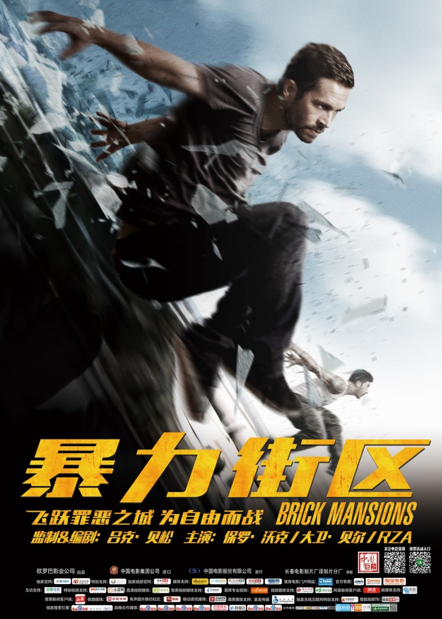 [暴力街区/玩命特区]Brick.Mansions.2014.BluRay.720p.DTS.x264-CHD 中文字幕[BT下载]