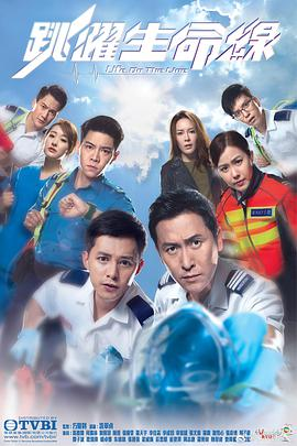 [跳跃生命线][国语][EP19][Life][on][the][Line][2018][HD1080P][X264][AAC][Mandarin][CHS 644MB]
