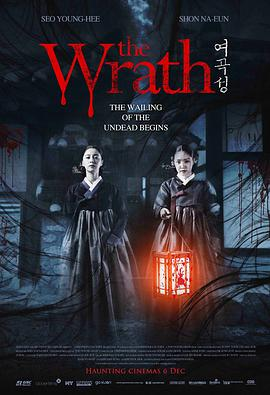 [女哭声][The][Wrath][2018][HD1080P][X264][AAC][Korean][CHS]