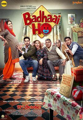 [喜得千金][Badhaai][Ho][2018][HD720P][X264][AAC][Hindi][CHS-ENG]