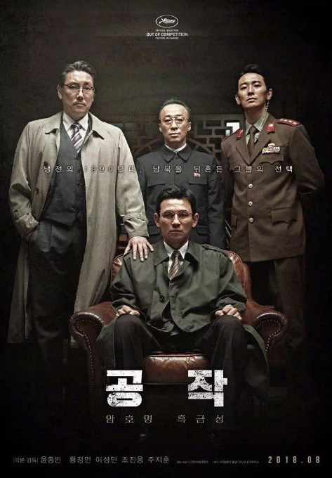 [特工][The][Spy][Gone][North][2018][BD720P][X264][AAC][Korean][CHS]